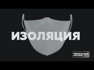 Прекрасная Россия бу-бу-бу: коронавирус мозга