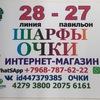 Макс Борисов 28-27