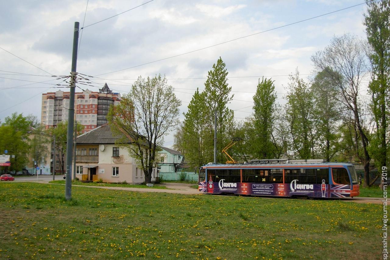 05. КТМ-23 на Рославльском кольце