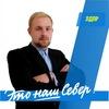Andrey Osipov