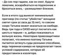 Dima Vector фотография #9