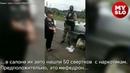 В Тульской области задержали мать и дочь с крупной партией наркотиков
