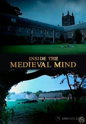 Средневековый разум