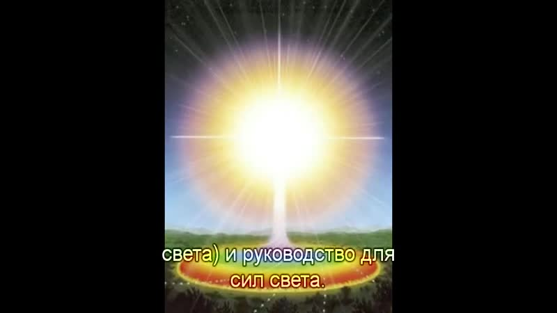 Кобра и Рид - Доклад о конференции Вознесения и обновление ситуации.