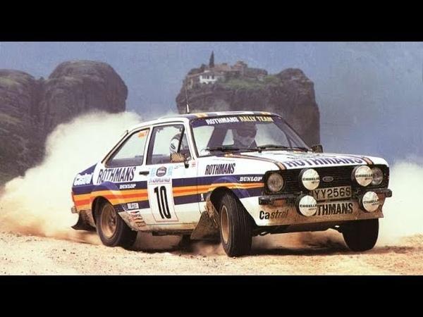 ПОЛНАЯ ИСТОРИЯ WRC   Часть №1: ранние годы Чемпионата Мира по Ралли