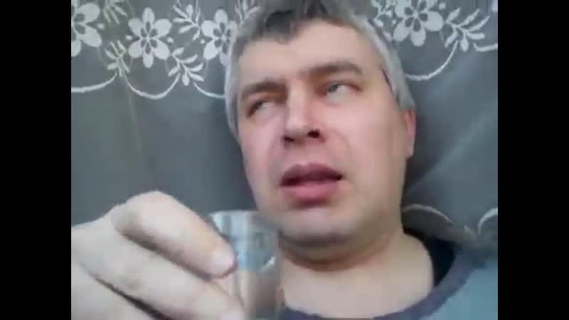 ГГА бухой бухарик алкоголик водка цветок мужик дед дурук дурак псих шизофрения шизофреник занавеска рюмка алкоголь спирт