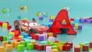АЛФАВИТ С МОЛНИЯ МАКВИН McQueen - учим буквы - АЗБУКА для детей - развивающие мультфильмы