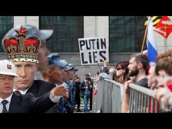 Акция 20 июля на проспекте Сахарова в Москве собрала 22 500 протестующих