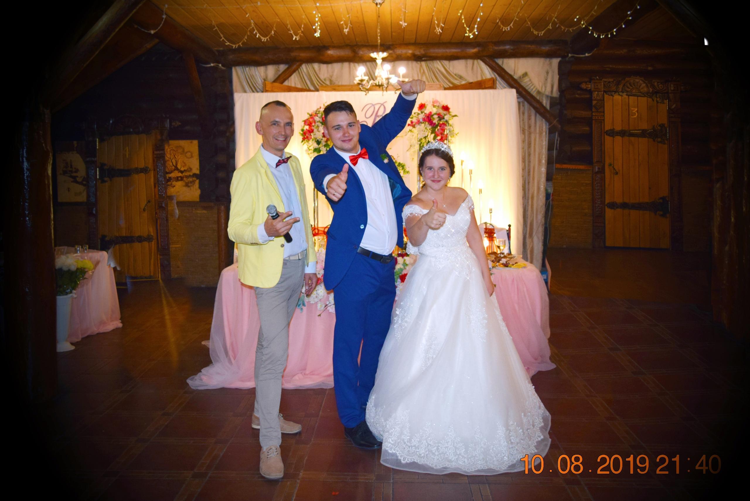 GQT3R dHOuE - Свадьба Вадима и Анастасии