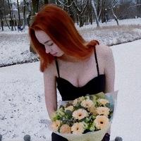 Леся Смолева