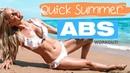 Летний пресс - 10-минутная интенсивная тренировка пресса. SUMMER ABS - 10 Minute INTENSE Ab Workout   Rebecca Louise