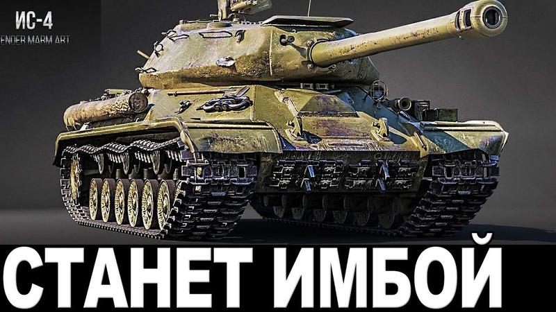 СУПЕР! ВЛАДЕЛЬЦЫ ТАНКОВ СССР БЕЗУМНО РАДЫ! АП СОВЕТСКИХ ТАНКОВ В World of Tanks!