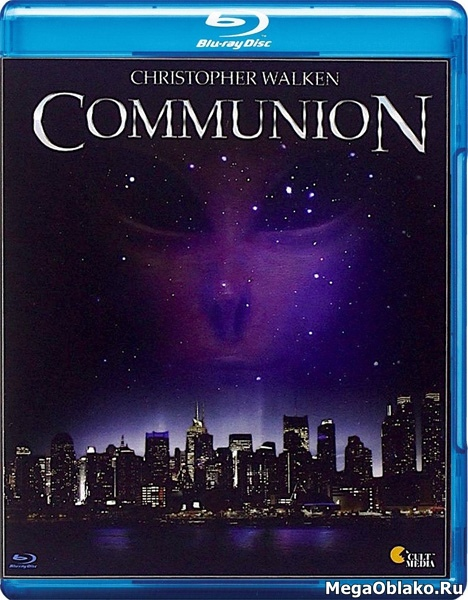 Контакт / Communion [Extended] (1989/BDRip/HDRip)