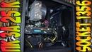 Пк за 25 к или компьютер на сокете 1356 Intel Xeon E5 2440