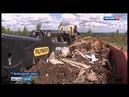 Регоператор «МСК-НТ» приступил к ликвидации несанкционированной свалки в Ясногорском районе