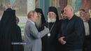 Путин и Лукашенко посетили святыню в Валааме! О чем говорили президенты России и Белоруссии