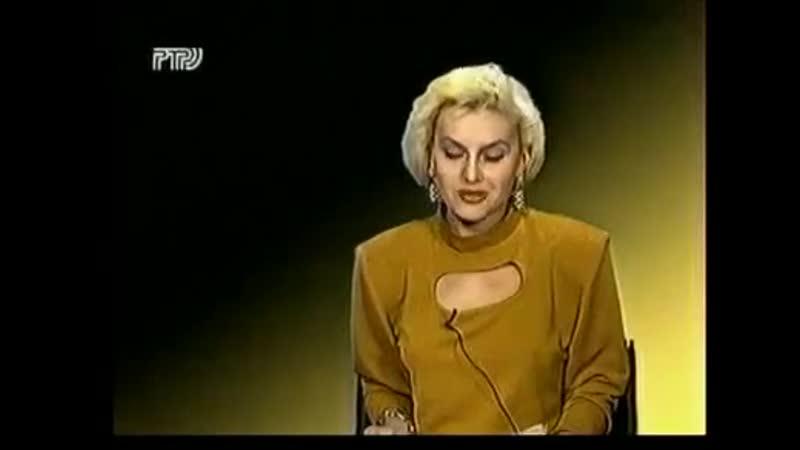 Анонс (РТР, 1994)