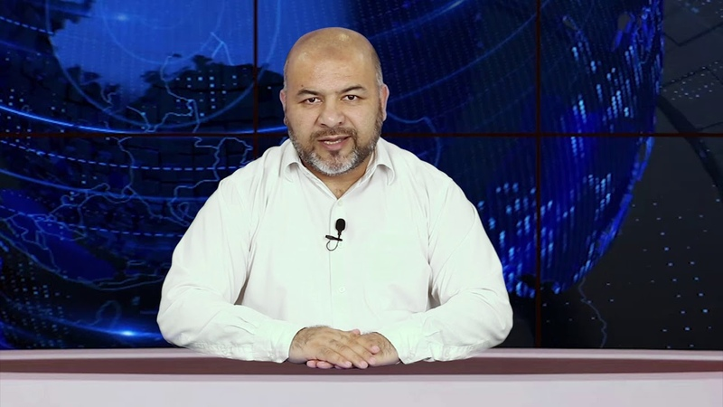 Барномаи хабарӣ таҳлилии PAYOMNEWS 18 07 2019 اخبار تحلیلی
