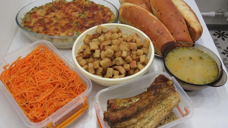 6 БЛЮД ЗА 11 МИНУТ Меню: Завтрак, Обед, Ужин и Перекус