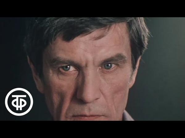 Люди и дельфины. Фильм 2. Советская фантастика (1983)