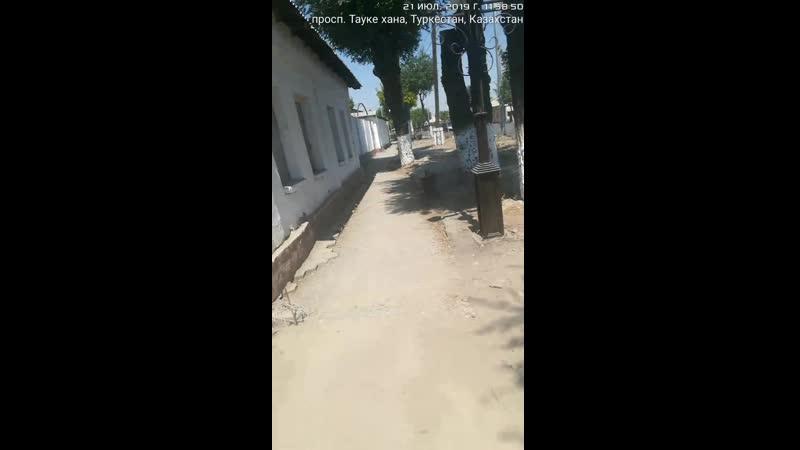Туркестан тротуар