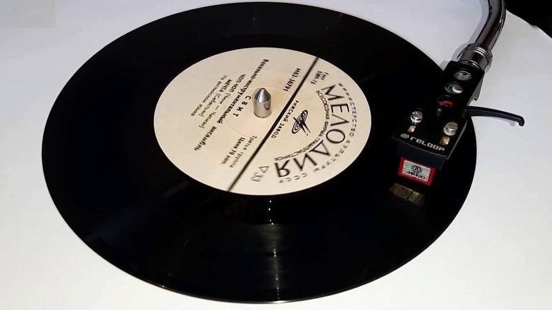 Свит The Sweet - Чоп-Чоп Chop-Chop [Full EP 1974] (Vinyl Rip)