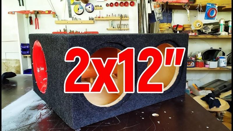 короб на трубе для 2х12 сабвуферов box on the pipe for 2х12 subwoofers