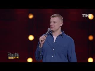 Stand Up: Слава Комиссаренко - Про инстаграм