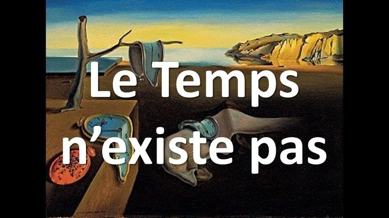 [Astrophysique] Le Temps n'existe pas! (par Marc Lachièze-Rey)