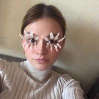 Елизавета Печекладова