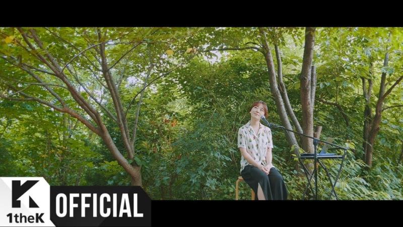 MV Hello Ga Young 안녕하신가영 tease me 슬픈 노래만 날 위로할 수 있어요