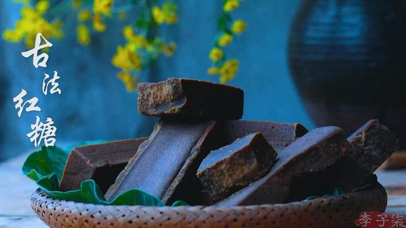 古法红糖|Providing warmth in the winter, quietly hidden in the bubbles of old brown sugar|Liziqi channel