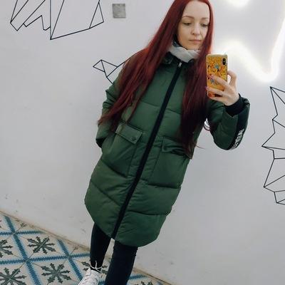 Катерина Федорович, Минск