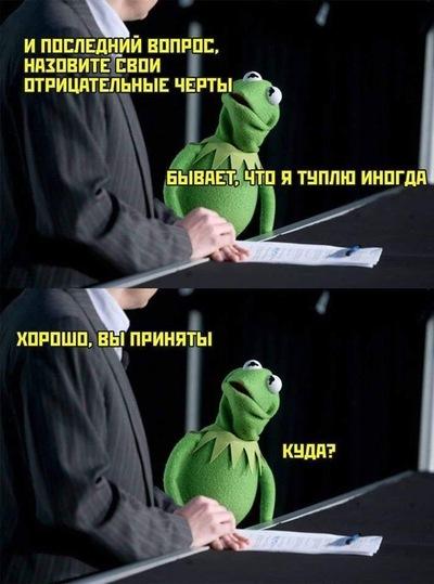 Евгений Говако