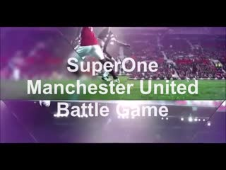 SuperOne Manchester United Battle Game (X30-1-1)