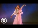 Р Щедрин Дама с собачкой М Плисецкая The Lady With the Little Dog Maya Plisetskaya 1986