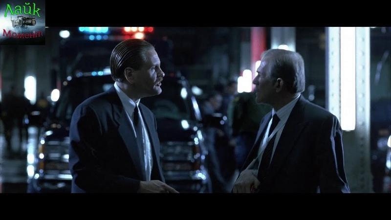 «Мне плевать что это секретная информация» фильм Скала(1996)HD
