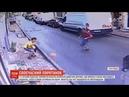 У Стамбулі підліток врятував маленьку дівчинку що випала з вікна