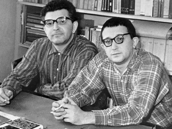 10 интересных фактов из жизни братьев Стругацких