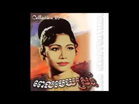 VA - Cambo Combos : 60's Cambodian Dance Romance Music Pop, Rock, Folk Asian Psych Compilation