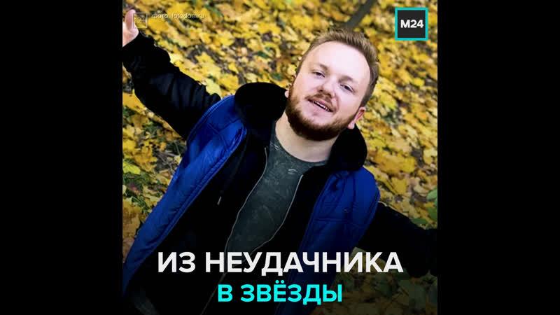 Алексей Савко – один из самых популярных блогеров TikTok-а — Москва 24