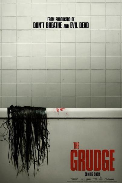 Первый постер нового «Проклятия»