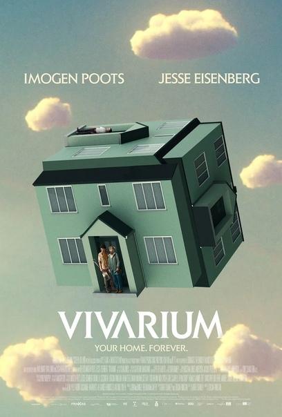 Постер фантастики «Вивариум» с Джесси Айзенбергом и Имоджен Путс в главных ролях