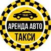 Работа водитель такси Аренда автомобилей Псков