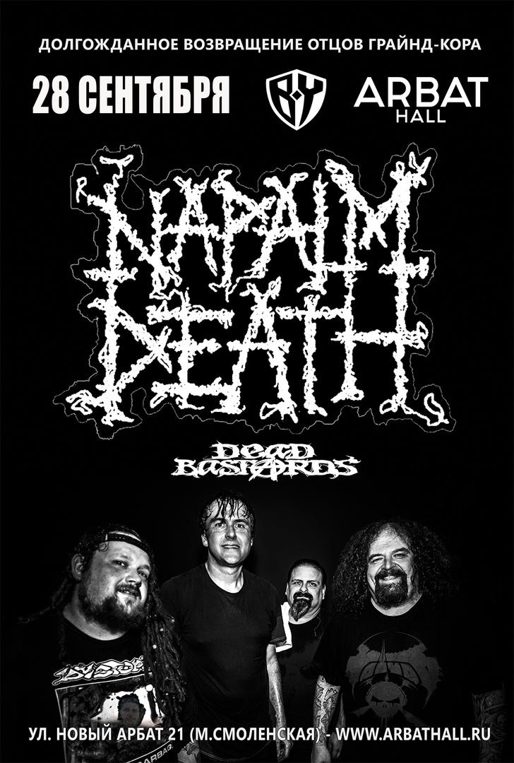 Афиша Москва NAPALM DEATH (UK) / 28.09.2019 / Arbat Hall