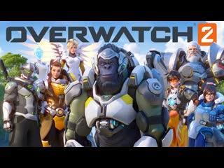 Ролик-анонс Overwatch 2 | Точка отсчета
