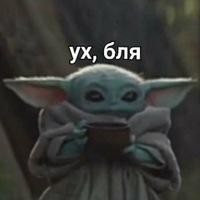 Кирилл Шантин