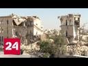 Сирия боевики попытались подорвать российский военный патруль Россия 24