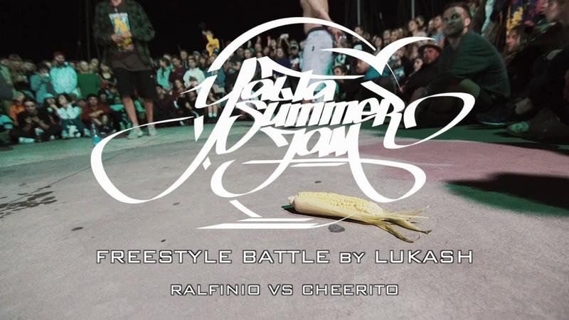 FREESTYLE BATTLE by LUKASH | FINAL | RALFINIO VS CHEERITO
