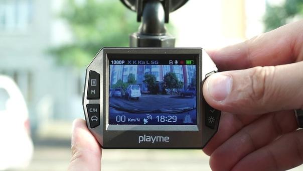 Комбо-устройство PlayMe P600SG в Брянске